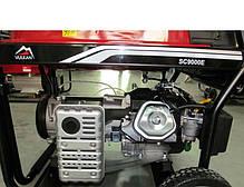 Генератор Vulkan SC9000E, фото 3