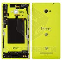 Задняя панель корпуса для мобильного телефона HTC C620e Windows Phone 8X, желтая