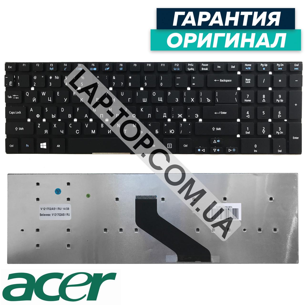 Клавиатура для ноутбука ACER 1F144505205M