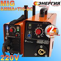 Сварочный полуавтомат ВДУ-180 Шмель + СПМ-207
