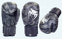 Перчатки боксерские детские VENUM BLACK. Рукавички боксерські дитячі