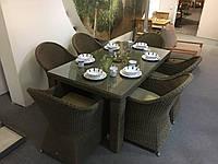 Обеденный плетенный комплект  Alexander Rose  с коллекции Monte Carlo