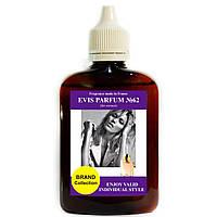 Наливная парфюмерия ТМ EVIS. №62 Trussardi Delicat Rose