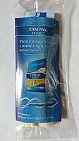 Тампоны Tampax (2 шт.)