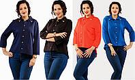 Рубашка женская с гипюром. 4 цвета. Размеры от 42-го до 54-го.