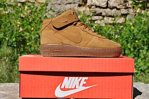 Кроссовки Nike Air Force (Найк Аир Форс)