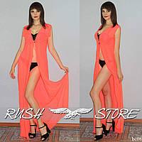 Пляжный халат в пол ярко-оранжевый