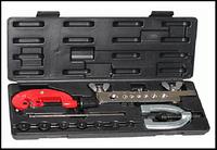 TJG.Набор для развальцовки трубок  (F6146)