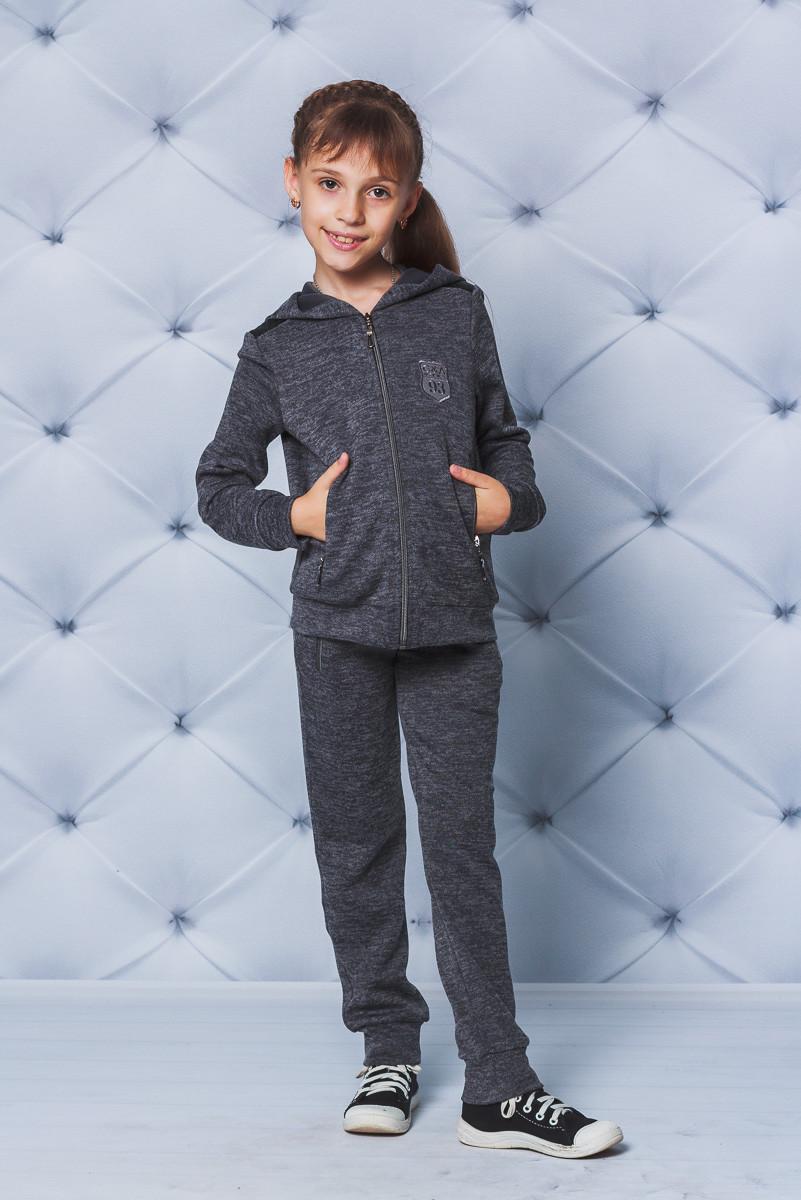Костюм спортивный детский куртка+штаны темно-серый