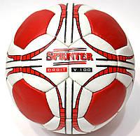 "Мяч футбол ""SPRINTER-ORBIT"". М'яч футбол ""SPRINTER-ORBIT"""