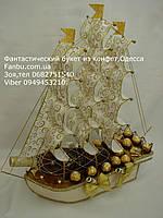"""Корабль из конфет и подарочной бутылки рома """"Парусный фрегат""""(бело-золотой)"""