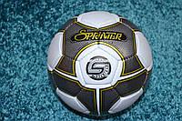 "Мяч футбольный ""Sprinter"" серый с белым. М'яч футбольний ""Sprinter"" сірий з білим"