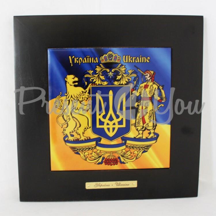 Панно настенное «Большой герб Украины», 14,5х14,5/22,5х22,5 см (263-1701B)