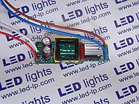 Драйвер бескорпусный для LED светильника 3-4W OUT:DC9-12V 600mA IN:AC176-265V