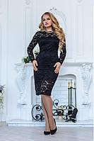 Вечернее женское  платье футляр