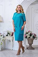 Нарядное платье в больших размерах 2768