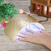 УФ лампа UV/LED Nail Lamp SUN 9C 24 Вт для сушки геля и гель-лака (gold)