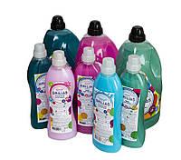 Жидкие моющие средства для PRIVAT LABLE