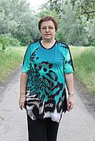 Туника София