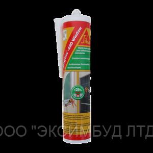 Герметик для фиксации и уплотнения швов и соединений SikaHyflex-220 Window 290мл