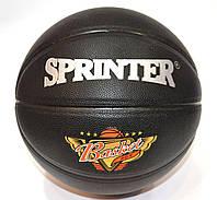 """Баскетбольный мяч """"SPRINTER"""" №7 NEW!!!. М'яч баскетбольний"""