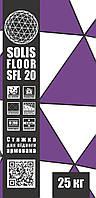 Стяжка для пола армированная «SOLIS« SFL 20 »