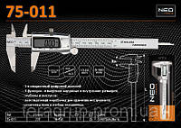 Штангенциркуль цифровой 5 разрядов - 150мм., NEO 75-011