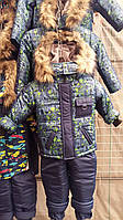 Детские зимние цветные комбинезоны -тройка Максим для мальчиков 1-4 года S444