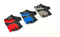"""Перчатки для фитнеса """"ZELART"""" Материал: PL, PVC."""