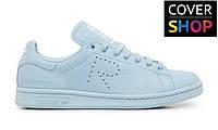 Женские кроссовки в стиле adidas Stan Smith - Raf Simons, цвет - голубой, материал - кожа, подошва - резина+полиуретан