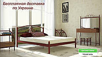 Кровать металлическая Кассандра двуспальная