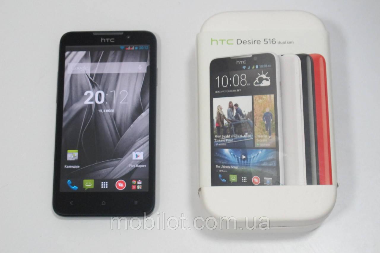 a09bc14f2f6eb Мобильный телефон HTC Desire 516 (TZ-3576) , цена 900 грн., купить в ...