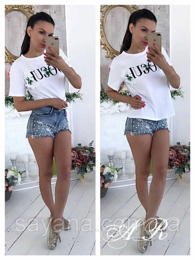 женская крутая футболка