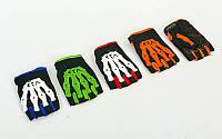 Вело-мото перчатки Скелет. Вело-мото рукавички