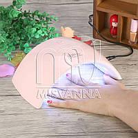 УФ лампа UV/LED Nail Lamp SUN 9C 24 Вт для сушки геля и гель-лака (light pink)