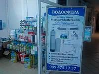 Теперь и в Луганской области!