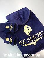 Мужской махровый халат «Мачо» с тапочками