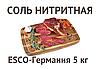 Нитритная соль 5 кг. ЕSCO - Германия для копчения и вяления мяса, рыбы и производства домашних колбас.