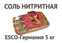 Нитритная соль 5 кг. ЕSCO - Германия для копчения и вяления мяса, рыбы и производства домашних колбас., фото 1