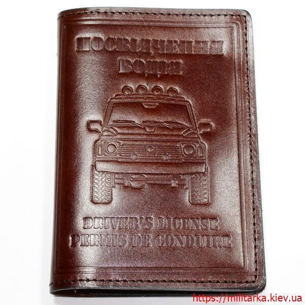 Обложка на права с паспортом Внедорожник