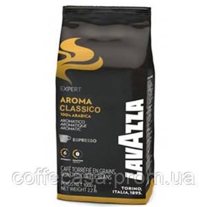 Кофе в зернах Lavazza Aroma Classico 1 кг