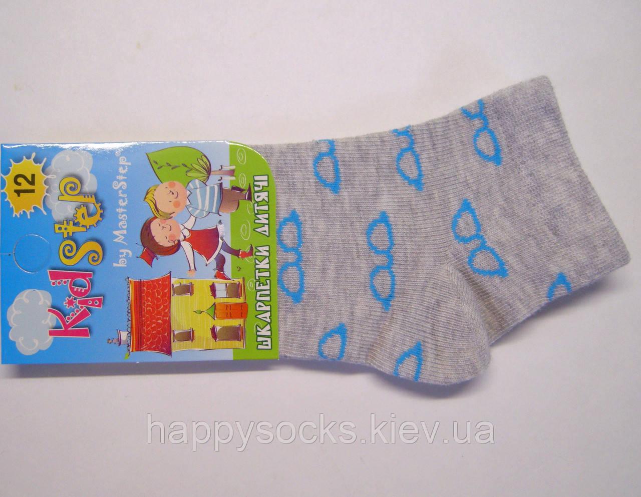Детские летние носочки серого цвета в голубые очки