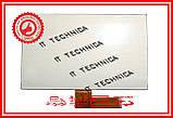 Матриця 234x143mm 40pin 1024x600 L101H40-102L T101840B-A7 DH-1007A10FPC033-V3.0, фото 2