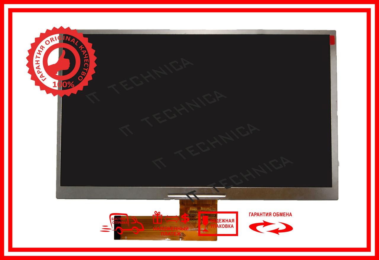 Матриця 234x143mm 40pin 1024x600 L101H40-102L T101840B-A7 DH-1007A10FPC033-V3.0