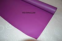 Пленка матовая для цветов фиолетовая 0,7*10м