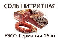 Нитритная соль 15 кг. ЕSCO - Германия для копчения и вяления мяса, рыбы и производства домашних колбас.