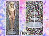 Подставка прозрачная (аксессуары для кукол)