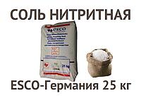Нитритная соль 25 кг мешок. ЕSCO - Германия для копчения мяса, рыбы и производства домашних колбас.