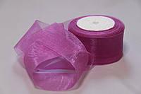 Фиолетовая лента из органзы для вышивки и декора 5 см. Пометрово.