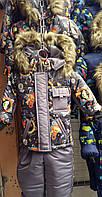 Детские зимние цветные комбинезоны -тройка для мальчиков Тачки 1-4 года S443